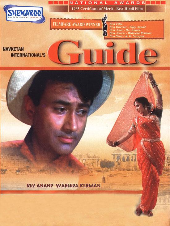 69760-guide201965