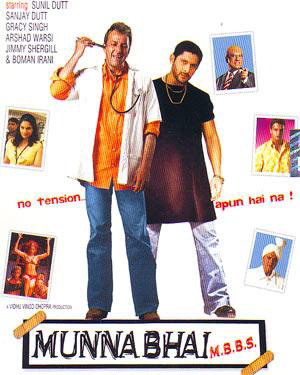 munna_bhai_m-b-b-s-2c_2003_hindi_film_poster